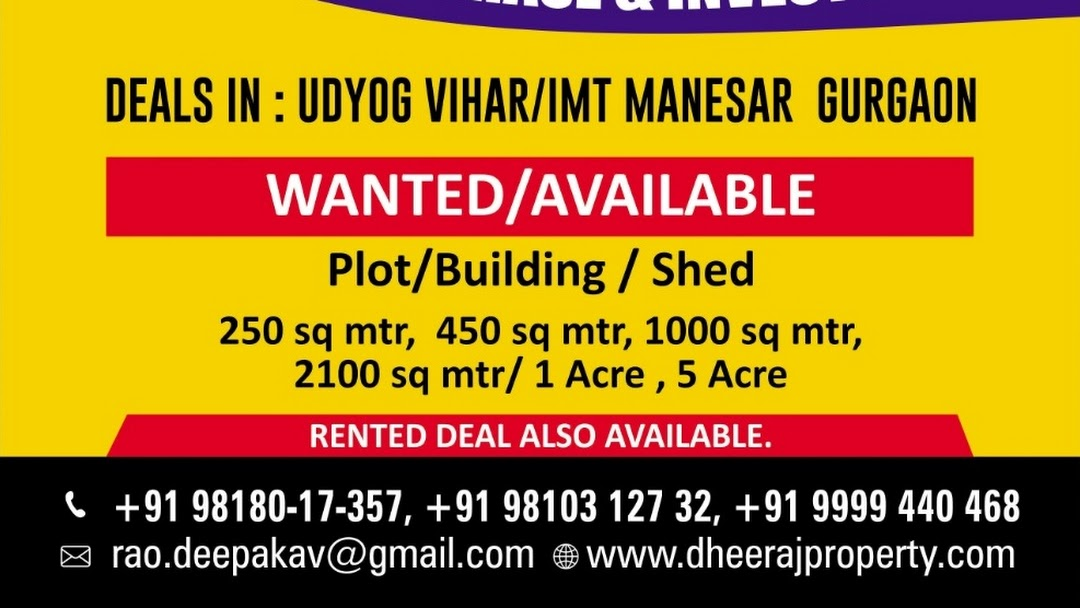 INDUSTRIAL PLOT/ BUILDING / FACTORY / RENTED OPTION FOR SALE