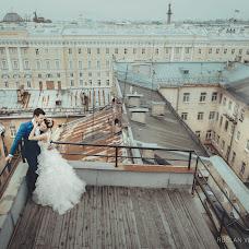 Wedding photographer Ruslan Videnskiy (korleone). Photo of 03.06.2015