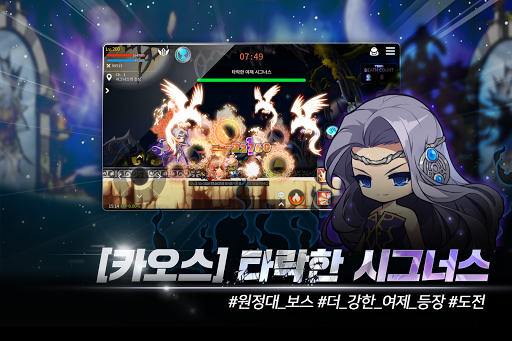 uba54uc774ud50cuc2a4ud1a0ub9acM  gameplay | by HackJr.Pw 15