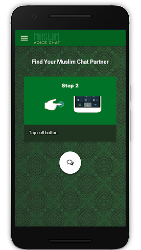 玩免費遊戲APP|下載Muslim Voice Chat app不用錢|硬是要APP