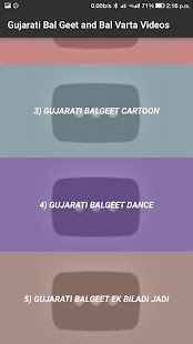 Gujarati Balgeet Gujrati Bal Varta VIDEO Songs - náhled
