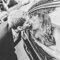 Wedding photographer Alex Ginis (lioxa). Photo of 21.10.2014