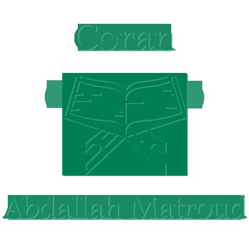 MP3 ABDALLAH MATROUD CORAN COMPLET TÉLÉCHARGER