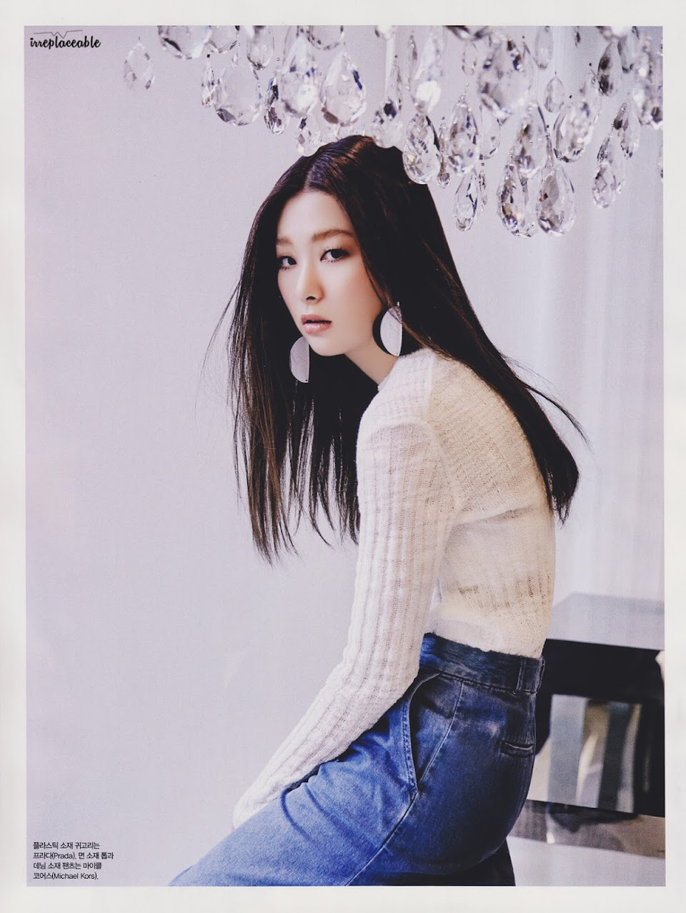 ALLURE KOREA FEB 2016 3