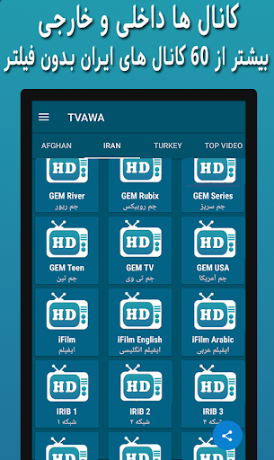 Download TvAwa - Afghan Iran Turkish Live TV Channels Google Play