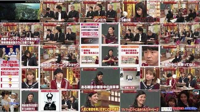 [TV-Variety] しくじり先生 俺みたいになるな!! (瀧野由美子) (2019.10.14)