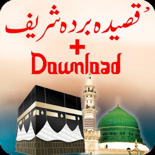 Qaseeda Burda Shareef Download - náhled