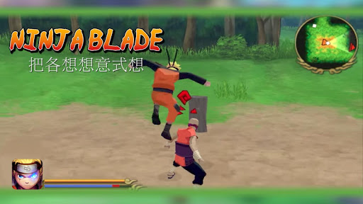 Ultimate Ninja Shippuden Rise for PC
