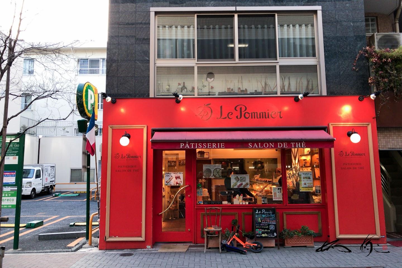 ル・ポミエ(麻布十番店)
