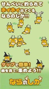 Tải Game Nara's deer