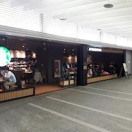 Starbucks統一星巴克(機捷A1門市)
