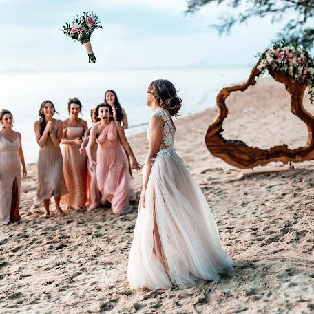 Fotógrafo de bodas Anastasiya Lesnova (Lesnovaphoto). Foto del 16.03.2018