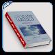 كتاب لأنك الله بدون أنترنت for PC-Windows 7,8,10 and Mac