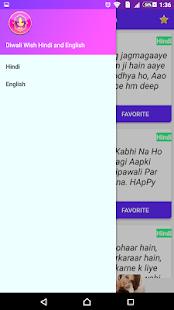 Diwali Wish SMS Hindi and English - náhled