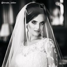 Wedding photographer Amalat Saidov (Amalat05). Photo of 15.09.2016