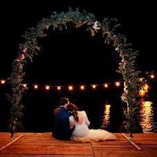 Wedding photographer Olya Papaskiri (SoulEmkha). Photo of 19.11.2017