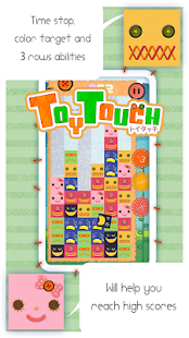 ToyTouch- screenshot thumbnail