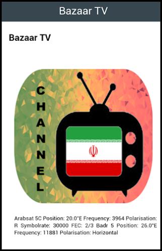 Iran TV App APK   APKPure ai