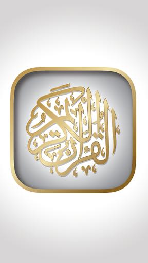 Quran Audio + Translations