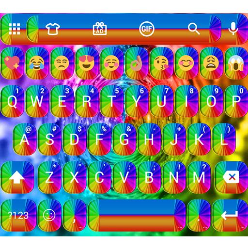 Shading Rainbow Emoji Keyboard