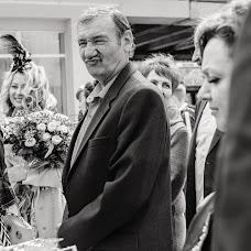 Wedding photographer Daniil Vasilevskiy (DaneelVasilevsky). Photo of 06.07.2018
