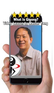 Understanding Qigong Video- screenshot thumbnail