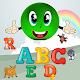 Download برومي : معلم الاطفال للغة الانجليزية بدون انترنت For PC Windows and Mac