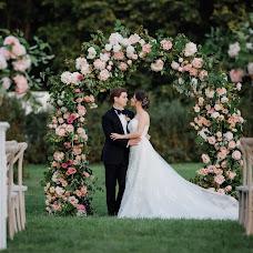 Esküvői fotós Olga Kochetova (okochetova). Készítés ideje: 30.05.2019