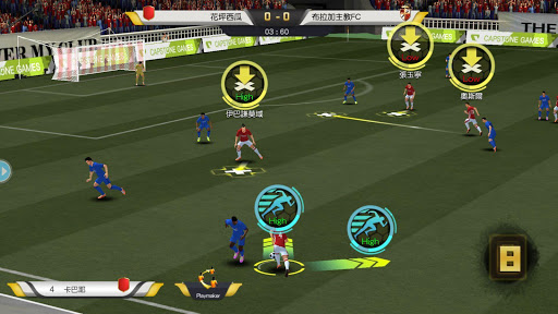 CMM Champions Manager Mobasaka 1.0 screenshots 6