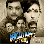 Bengali Movie Hit Songs