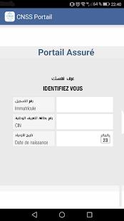 صندوق الضمان الاجتماعي CNSS Maroc Portail - náhled