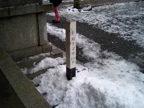 Photo: 歩いて登ったよ!
