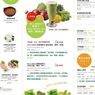 NICE GREEN 美蔬菜廚房
