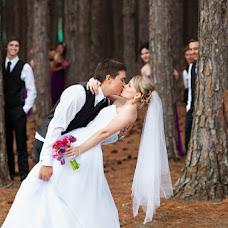Wedding photographer Josie Martin (josiemartin). Photo of 20.06.2015
