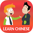 Learn Chinese daily - Awabe APK