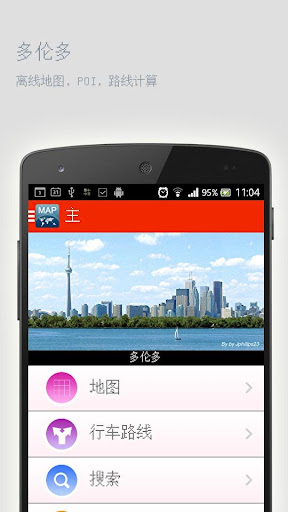 Download TubeMate YouTube Downloader for Android free