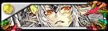 混沌神カオス-アルビノ