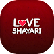 Download Love Shayari For PC Windows and Mac