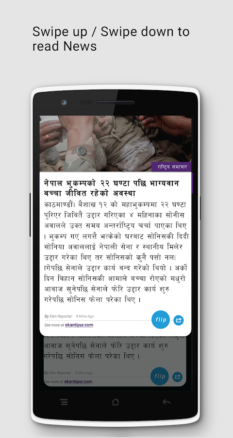 InHeadline: Nepali News- screenshot