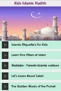 Kids Islamic Hadith - náhled