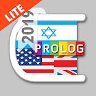 HEBREW-ENGLISH DICT (LITE) 2019 icon