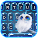 Download Night Unicorn Owl Keyboard Theme For PC Windows and Mac