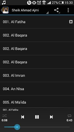 Sheik Ahmad Ajmi MP3 Quran