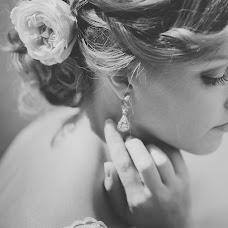 Wedding photographer Marina Smirnova (Marisha26). Photo of 12.05.2015
