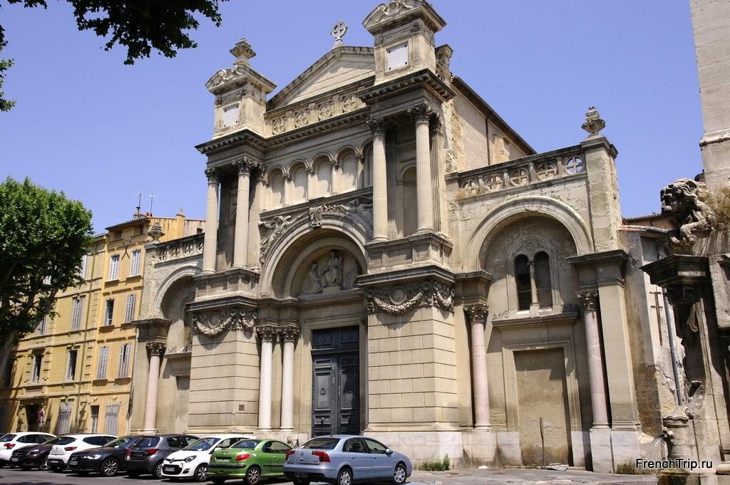 Eglise de la madeleine, Экс-ан-Прованс