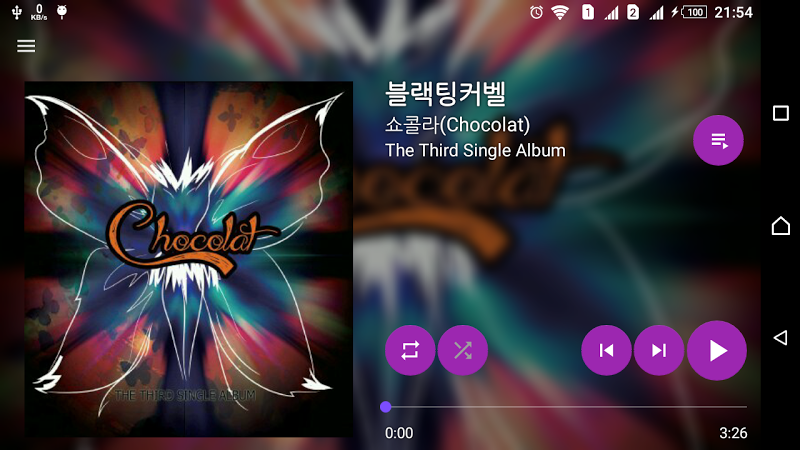Simple Music Player+ Screenshot 4