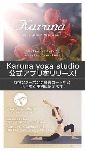 広島市中区のヨガスタジオ ~Karuna yoga studio~ screenshot 1