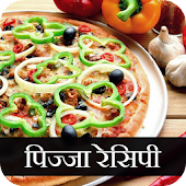 Pizza Recipes in Hindi