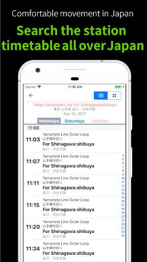 Japan Transit Planner -Norikae Annai-  PC u7528 4