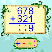 ΕμμετροΜαθαίνω Αριθμητική
